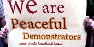 Gesuiti di Homs
