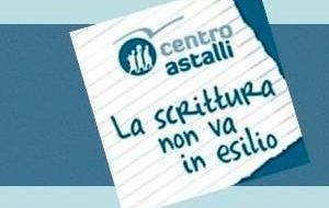 Roma. Una graphic novel di Mauro Biani per la decima edizione del concorso Astalli per le scuole