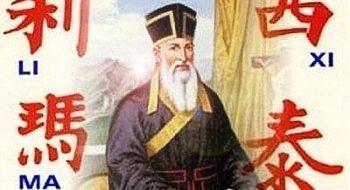 I gesuiti e un Forum per la Cina